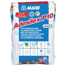 Клей для плитки и камня Mapei Adesilex P10 белый 25 кг
